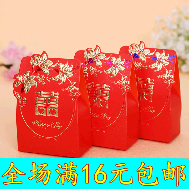 Wedding candy box candy bags wedding celebration supplies creative packaging carton box candy box chinese style