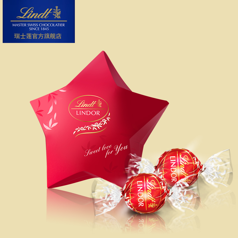 [Wedding season] lindt lindt lindor soft heart chocolate candy box 16 pcs 3 outside the box plus 24 100个