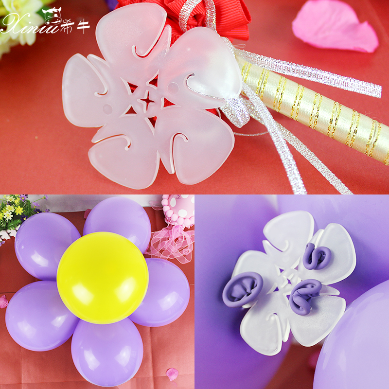 Wedding supplies wedding balloon balloons clip clip 5 parts one balloon balloon modeling clip clip clip plum