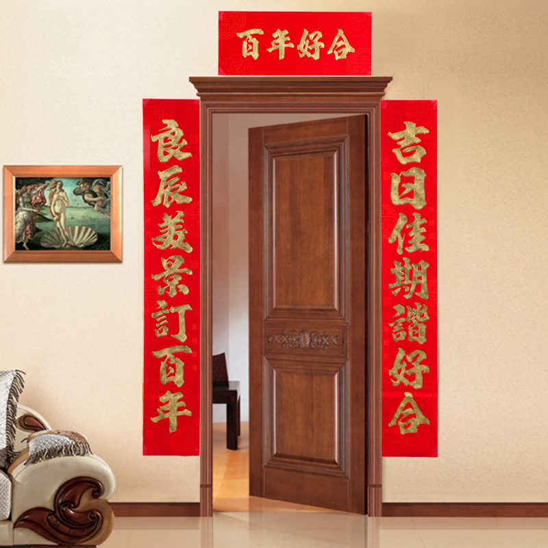 Wedding supplies wedding flocking bronzing couplet associated couplet marriage room layout wedding wedding marriage room decorative door together