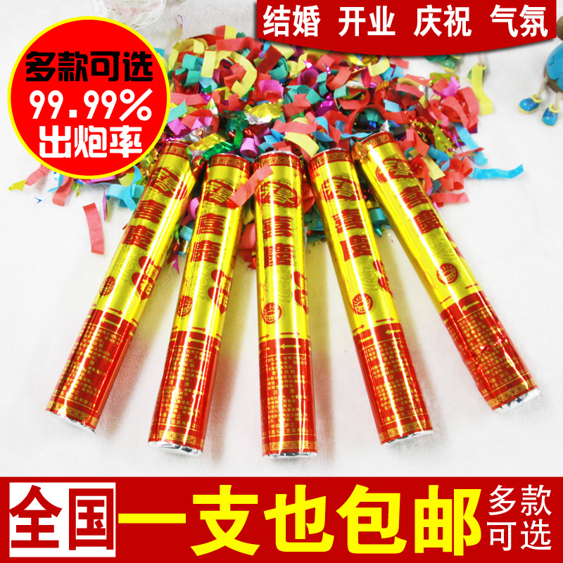 Wedding wedding celebration festive supplies handheld confetti cannon salute fireworks tube pull spray birthday ribbon petals hi word
