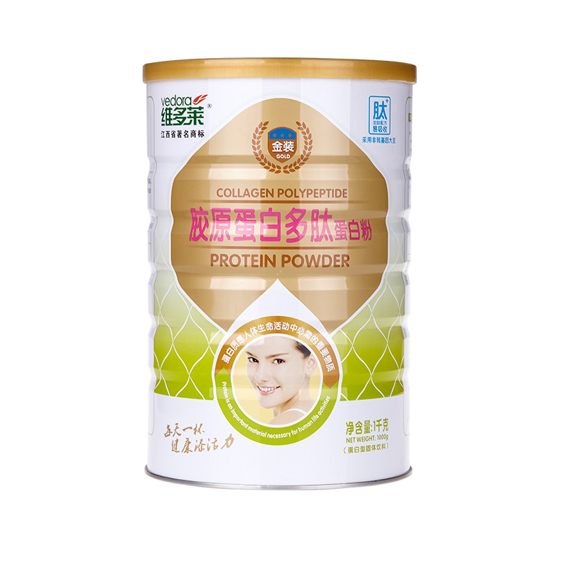 Wei duolai collagen peptide protein powder 1000g deep sea fish collagen peptide powder opypeptide gold