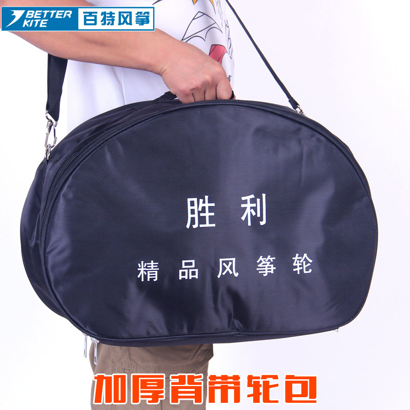 Weifang kite flying round stainless steel strap round kite wheel disc bag bag bag is convenient and practical