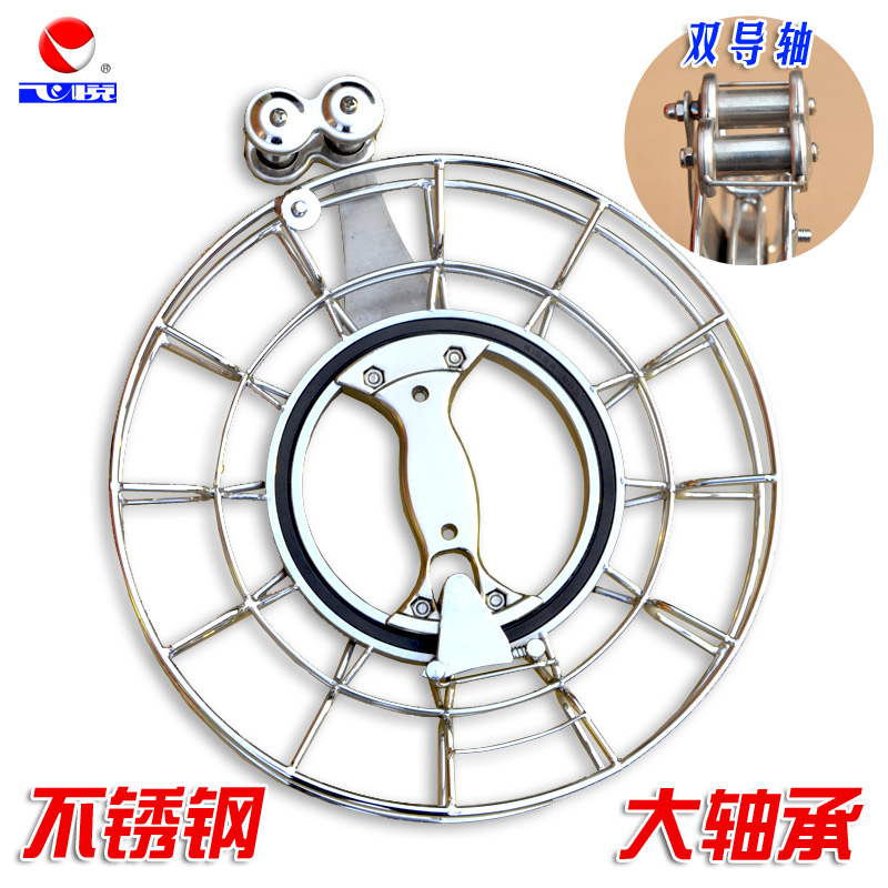 Weifang kite reel kite flying wyatt 26/28 cm stainless steel wheel double guide shaft bearing large stainless steel hand Grip wheel