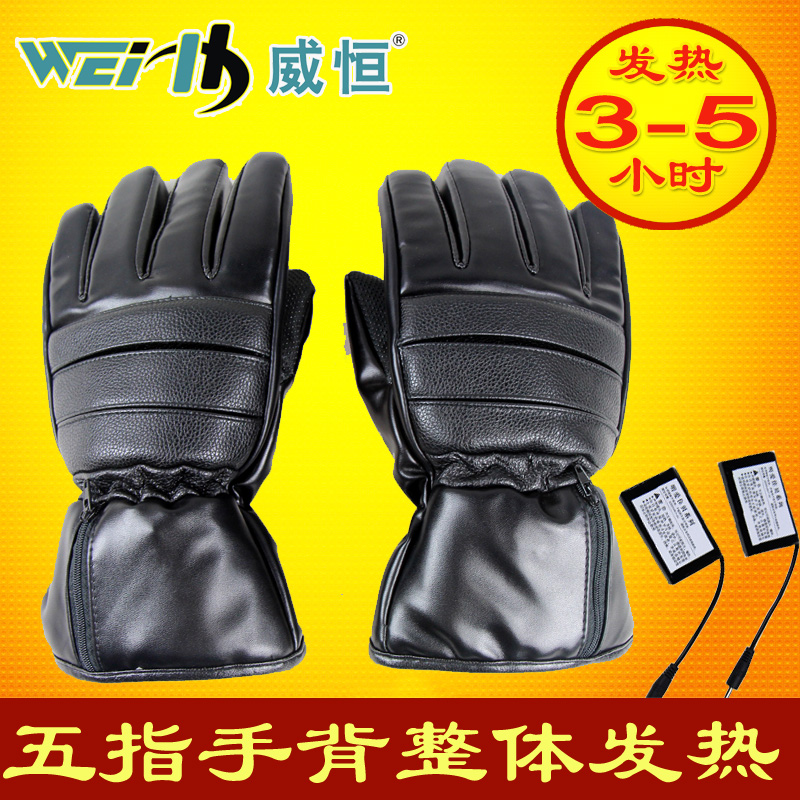 Weiheng lithium rechargeable electric heating electric heating electric heating gloves warm winter cycling gloves outdoor gauntlets of men and women