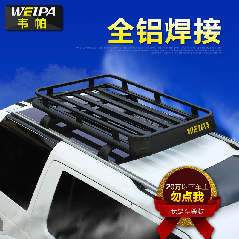 Weipa roof luggage box volkswagen lang lang ok ok touran cross polo r36 car roof rack luggage box basket