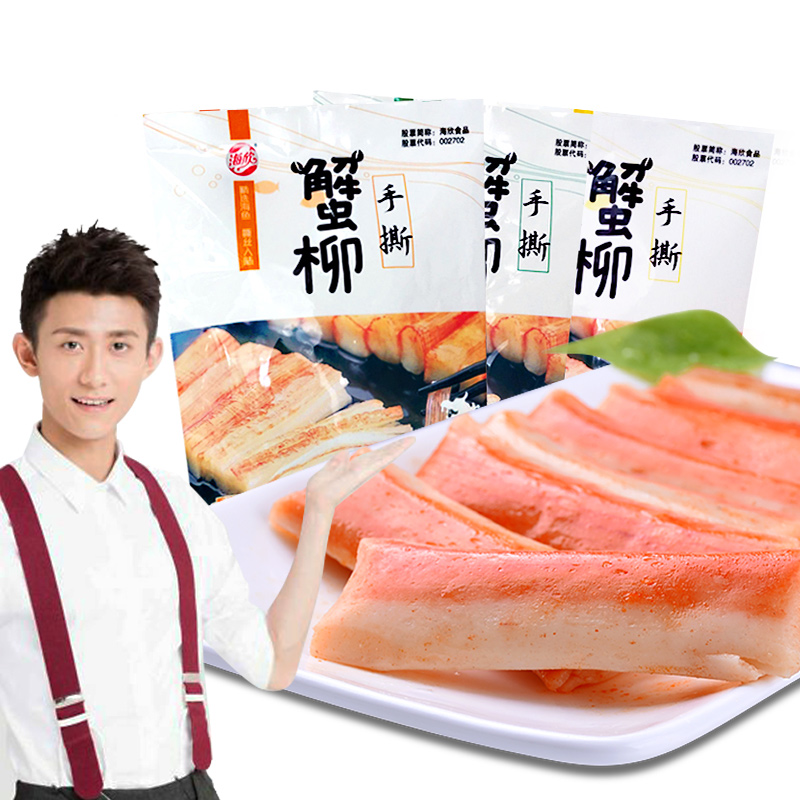 Welcomes 320g shredded crab sticks crab stick more than the taste of fish ready to eat small package office room snacks