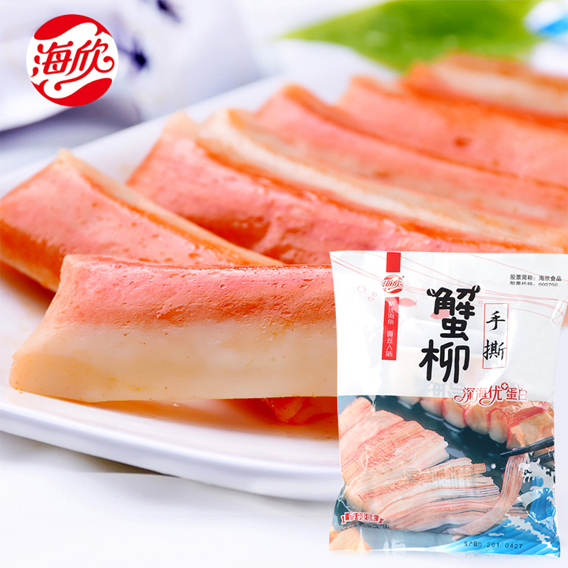 Welcomes shredded spicy crab sticks 320g instant crab stick/crab stick/crab roll independent small package Snacks