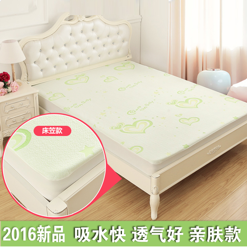 china waterproof bed sheet, china waterproof bed sheet shopping