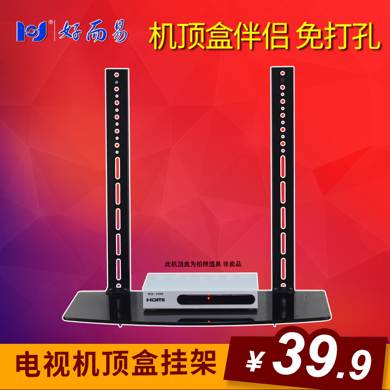 Well they pass digital tv stb stb rack free punch companion universal dvd shelf bracket wall mount bracket