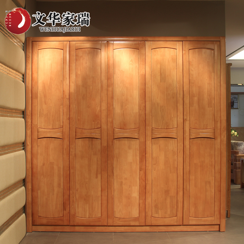 Wen hua jiarui oak wood wardrobe three four five wardrobe lockers original wood color wood custom furniture