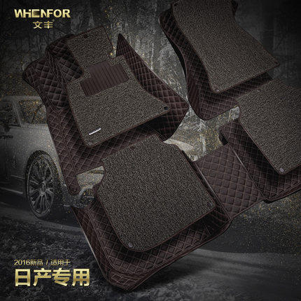 Wenfeng new qashqai sylphy teana tiida nissan nisang qi chun kai chen t70 whole surrounded by wire loop car mats
