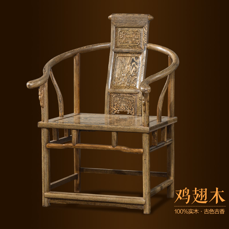 Wenge wood chair armchairs armchair warring states generals rosewood mahogany wood stool chair chair chair office chair