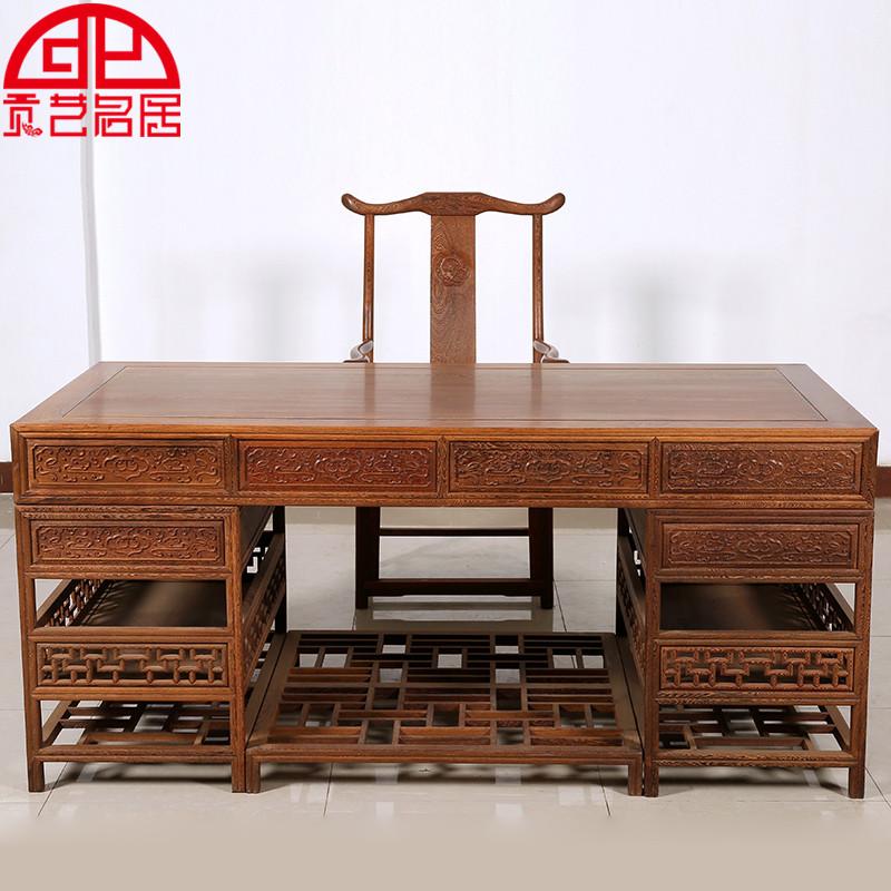 Get Quotations · Wenge wood furniture chinese ming and qing antique  mahogany desk desk desk desk boss desk desk - China Antique Desk Reproduction, China Antique Desk Reproduction