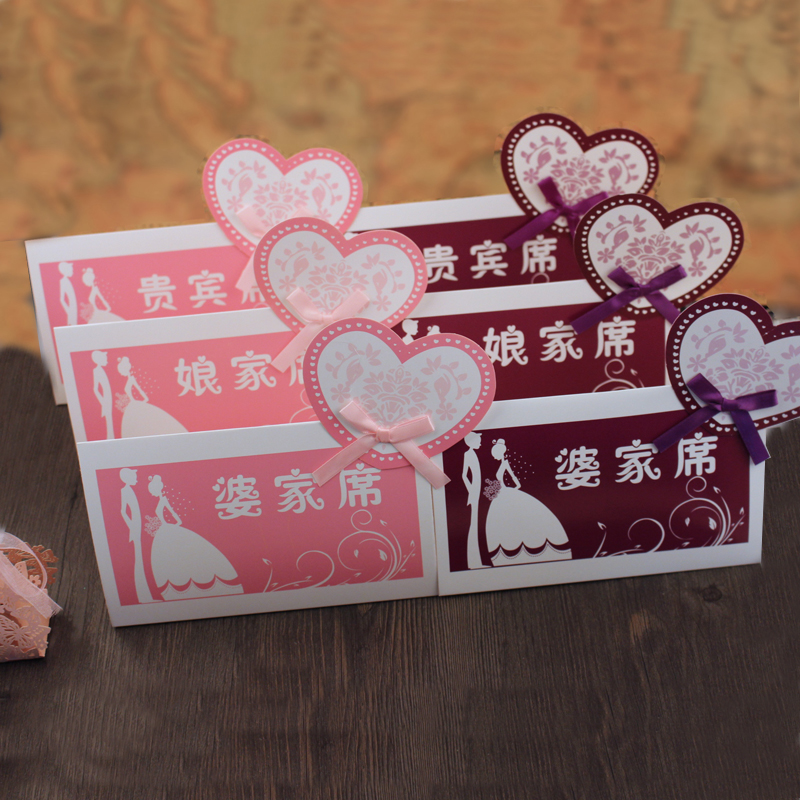 West aibo wedding celebration wedding supplies european creative wedding banquet table cards taiwan card seat card table card table sign and colorful