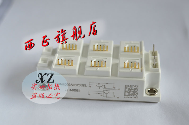 [West] are more with a thermostat power inverter igbt module SKM200GAH126DKLT