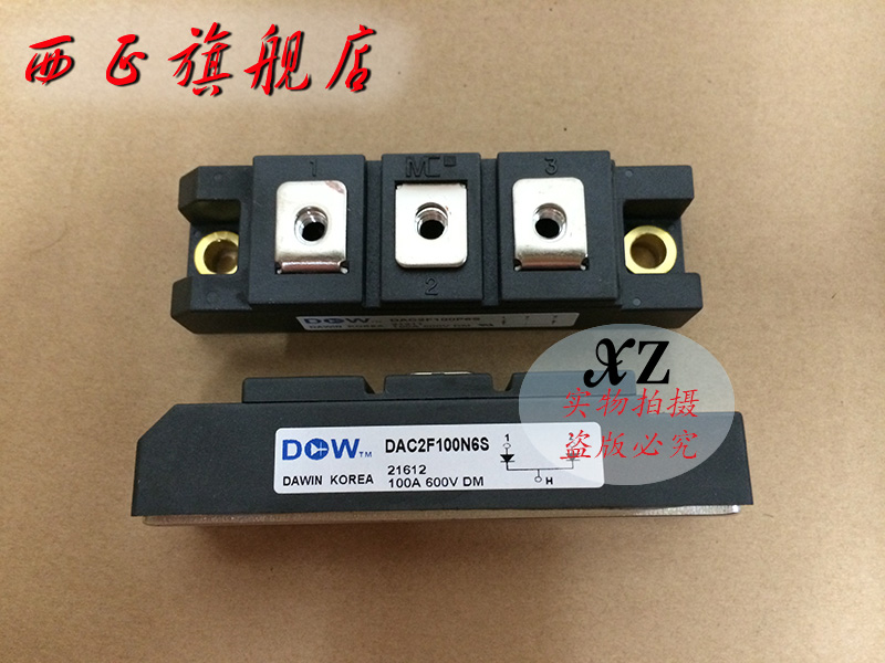 [West] are MPMB100B120RM power, authentic, igbt module, factory direct spot