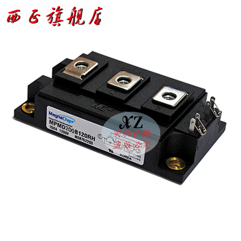 [West] are MPMC100B120RH power, authentic, igbt module, factory direct spot