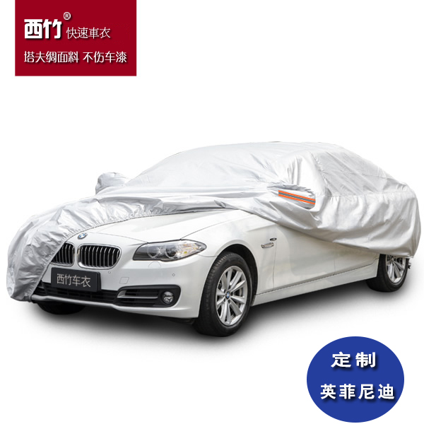 West bamboo satin fast sewing sunscreen retardant anti sleet infiniti q50l q70l qx50 qx60 jx