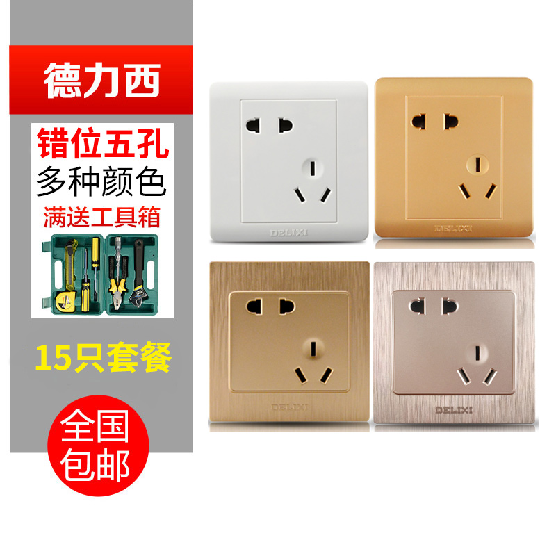 West germany switch socket package five hole socket wall switch panel socket panel 86 type package