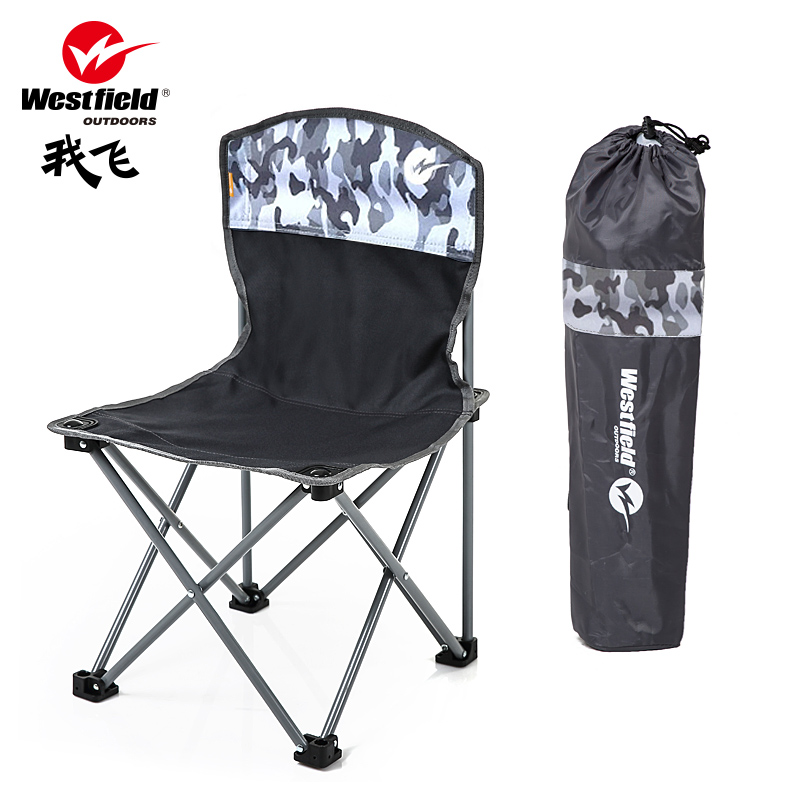 Westfield/i fly outdoor ultralight portable folding chair picnic chair director chair fishing stool sketching