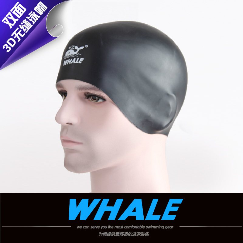 Whale whale 3d seamless sided design professional waterproof silicone swimming cap swimming cap unisex