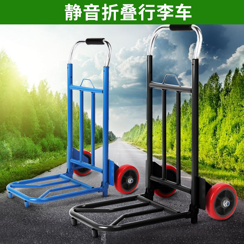 Wheat red load axletree king folding trolley car luggage cart shopping cart riders pull carts small trailer truck pull Truck