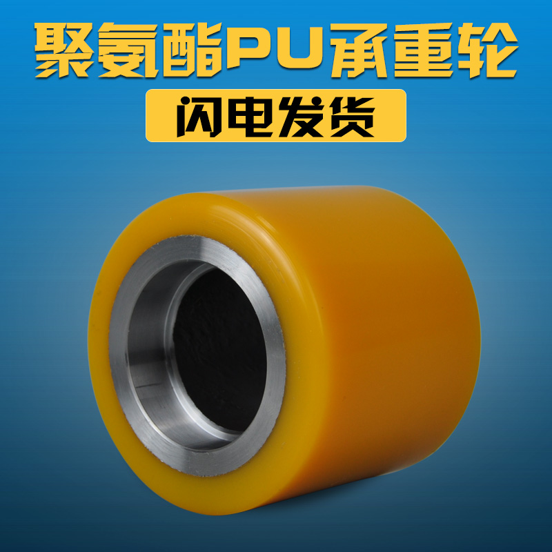 Wheel electric forklift electric forklift parts connaught force electric stacker heli car drive pulley wheel bearing wheel