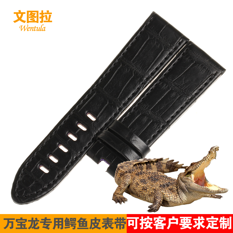 f35b17e2cce Get Quotations · When the soldiers alligator strap replacement montblanc  timewalker star leather watch band 22MM m