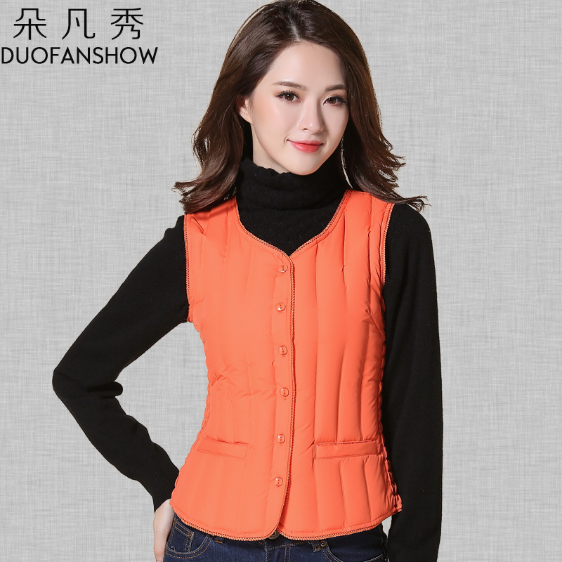 Where flower show winter new fashion solid color cultivating wild round neck women warm down vest down vest to wear inside