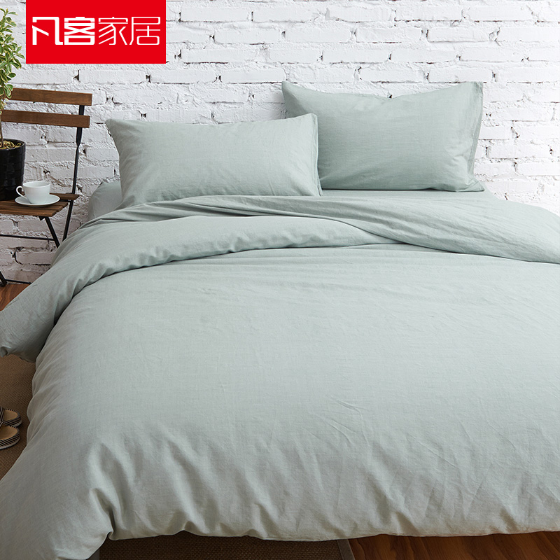 Where the customer home unstamped yield washed cotton denim quilt bed linen four sets of cotton bed li 4