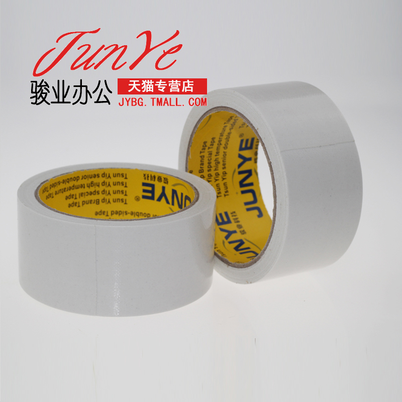 White cloth tape carpet tape viscosity strong waterproof tape 10CM width * 10 m long 1-3mm