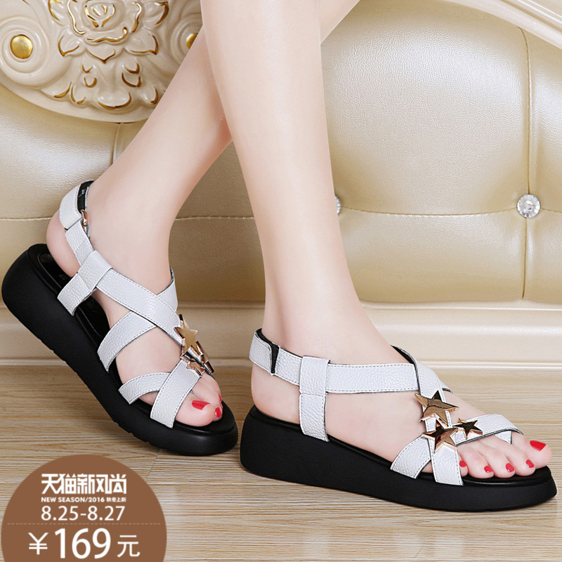 60f44c03550950 Buy Sandals women 2016 summer new white nurse mom mom tendon at the end  slope with comfortable leather sandals low heel shoes in Cheap Price on  Alibaba.com