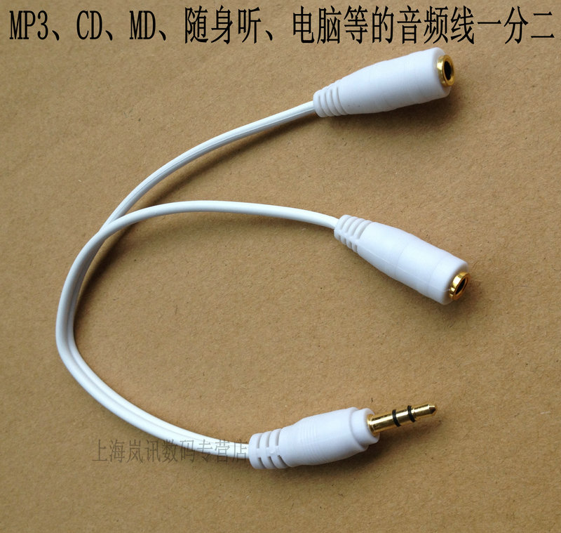 White gold plated copper were5mm tier one minute 5mm headphone cable a couple of minutes two audio cable adapter cable