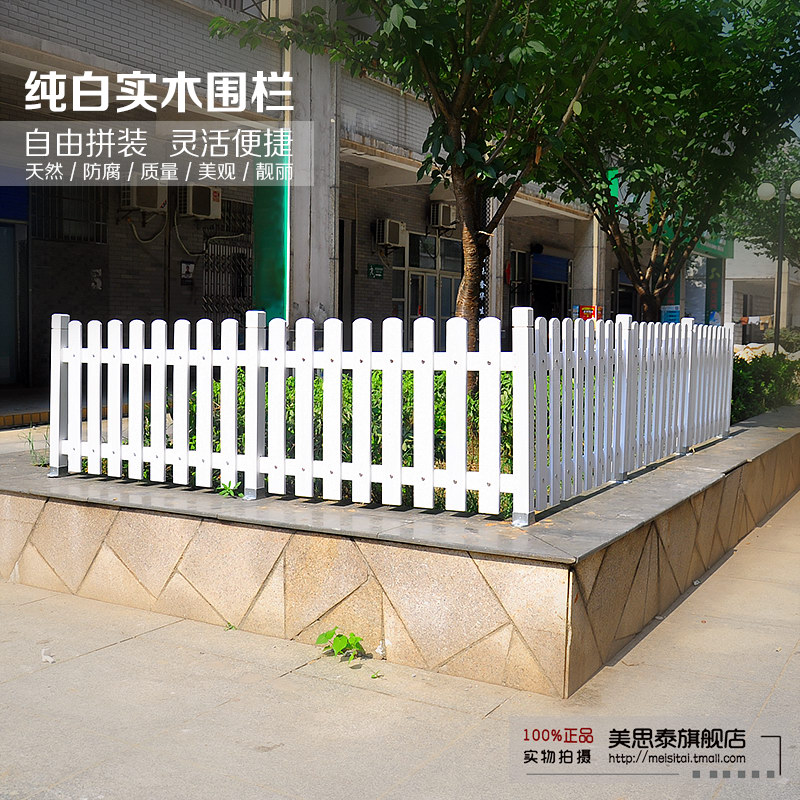 China Wood Fence Post, China Wood Fence Post Shopping Guide