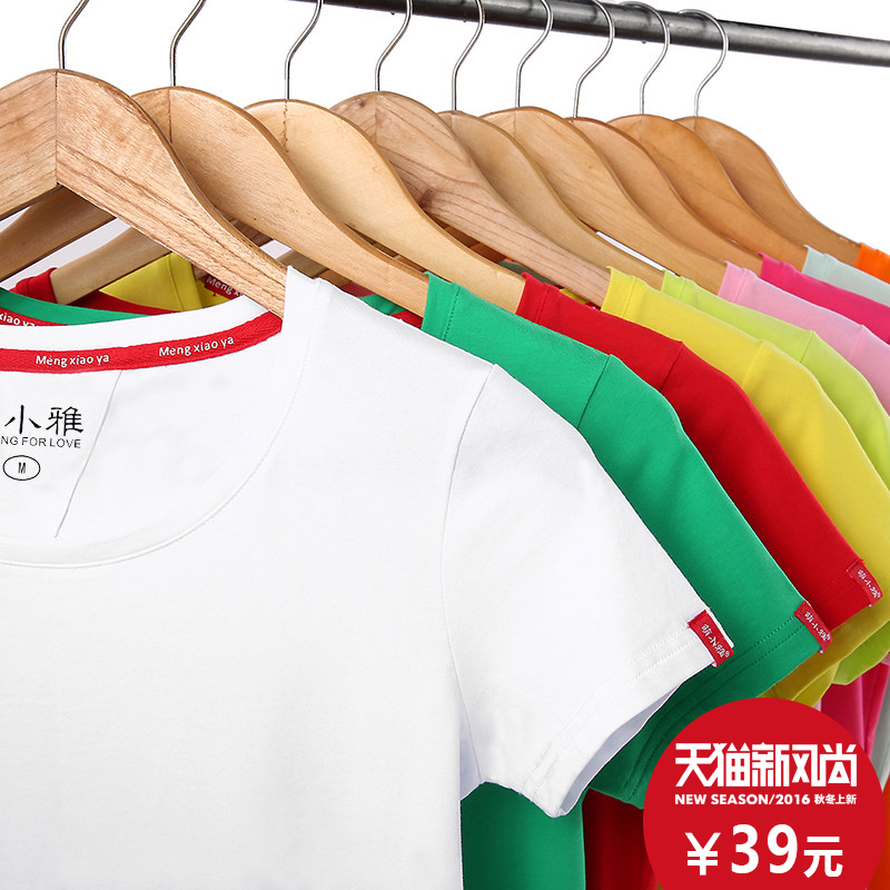 White short sleeve t-shirt female simple solid color slim korean summer bottoming shirt sleeve korean compassionate pure white students