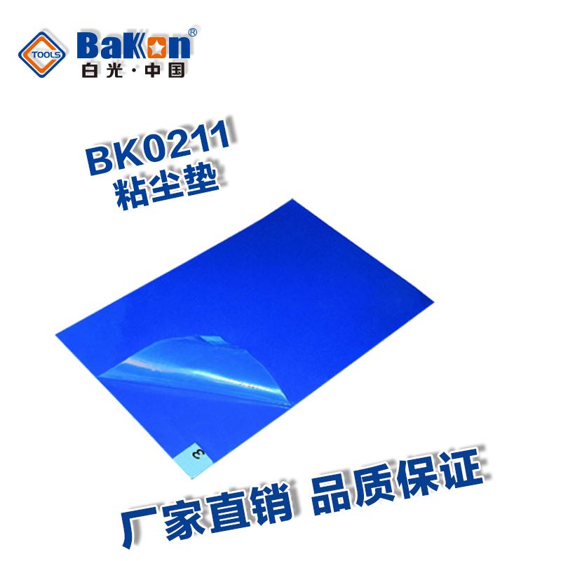 China 3m Sticky Pads China 3m Sticky Pads Shopping Guide At