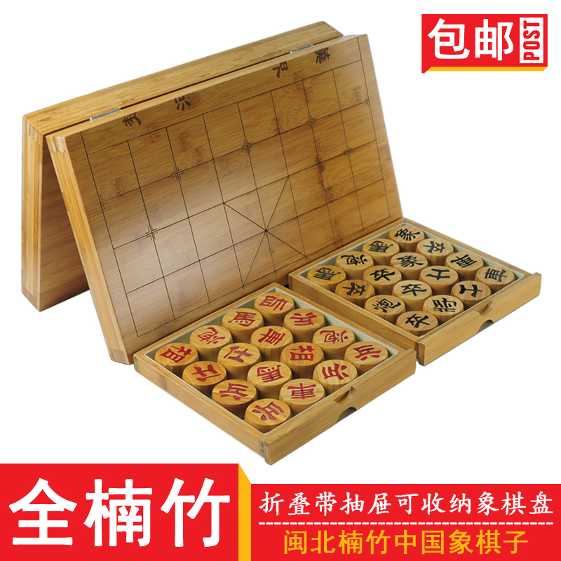 Whole bamboo folding table with drawers can be accommodated with bamboo wood chinese chess board chess pieces chess set