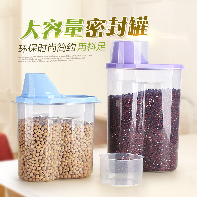 Whole grains large lidded plastic storage jar sealed cans kitchen food dry storage tank storage box