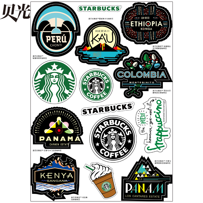 [Whole] tony light 72 starbucks coffee dead fly tide brand stickers suitcase stickers laptop stickers fridge stickers