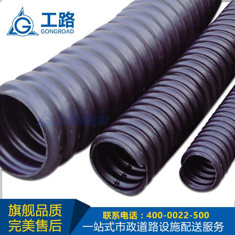 Wholesale carbon fiber carbon spiral corrugated pipe corrugated carbon tube power cable protection tube carbon tube