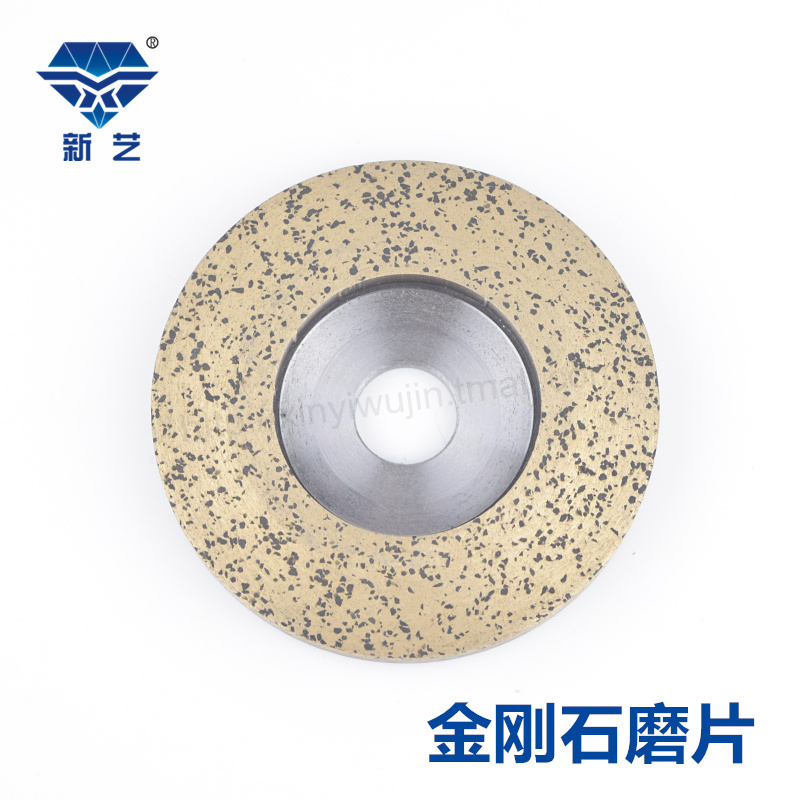 Wholesale glass grinding diamond grinding sintered grinding 、 、 、 honing-tool 、 angle grinding angle grinder with a glass