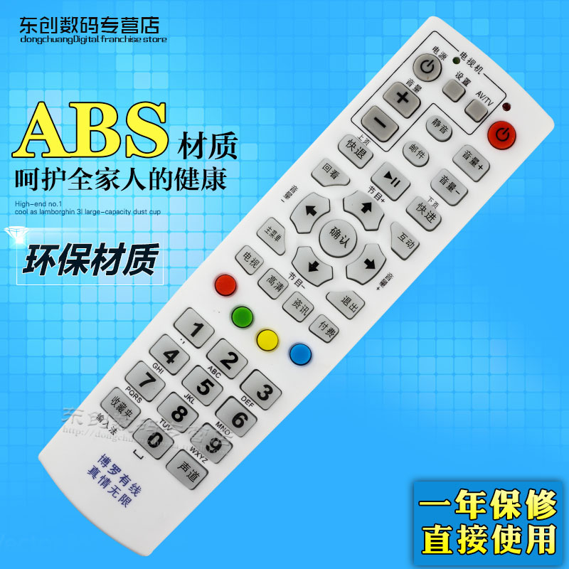 China Wholesale Wired Remote, China Wholesale Wired Remote Shopping ...