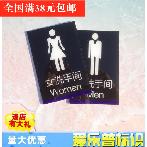 Wholesale hotel door signs posted signage male and female toilets wc toilet toilet toilet signage signs licensing
