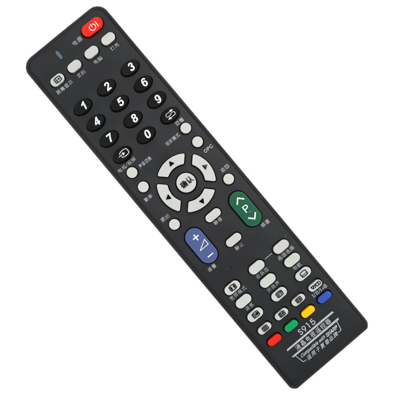 china sharp wholesale tv china sharp wholesale tv shopping guide at rh guide alibaba com Sharp TV Remote Control Replacement sharp aquos universal remote control codes