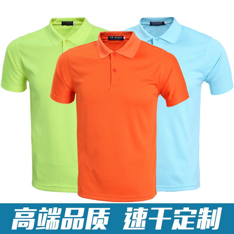 54891fcc4 China Wholesale Promotional Shirt, China Wholesale Promotional Shirt ...