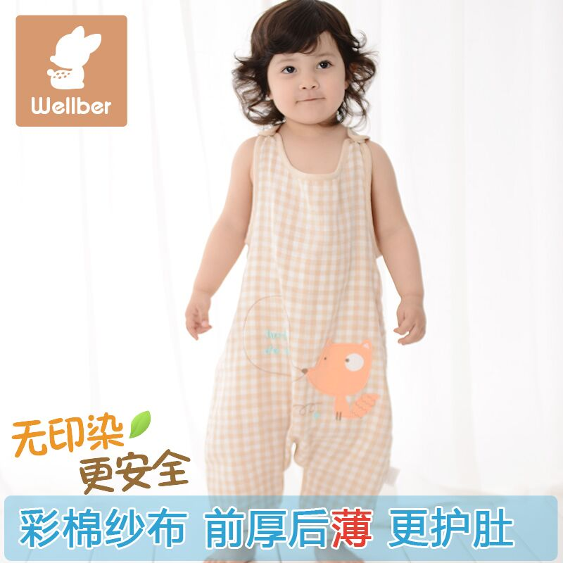 Will bayrou cotton baby sleeping bag gauze vest baby sleeping baby sleeping bag spring and summer thin models of child anti tipi