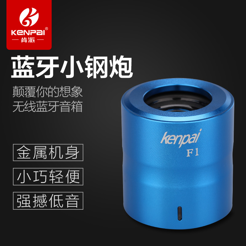 Willing to send f1' metal 4.0 wireless portable mini stereo bluetooth speaker car subwoofer small steel gun compont