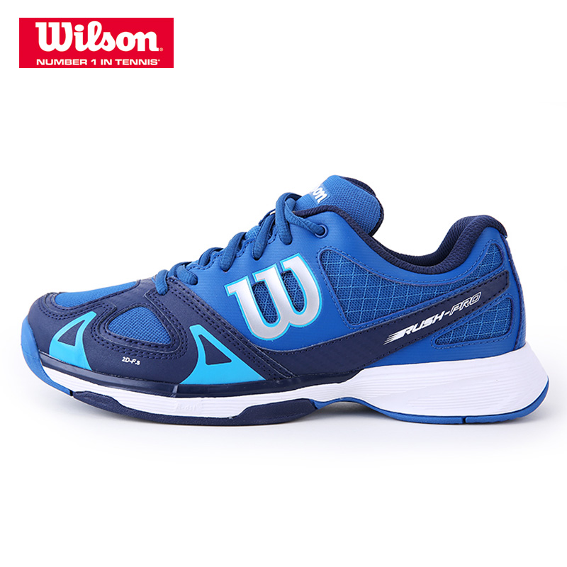 Wilson wilson tennis shoes children genuine 2016 new tennis shoes for men and women rush pro