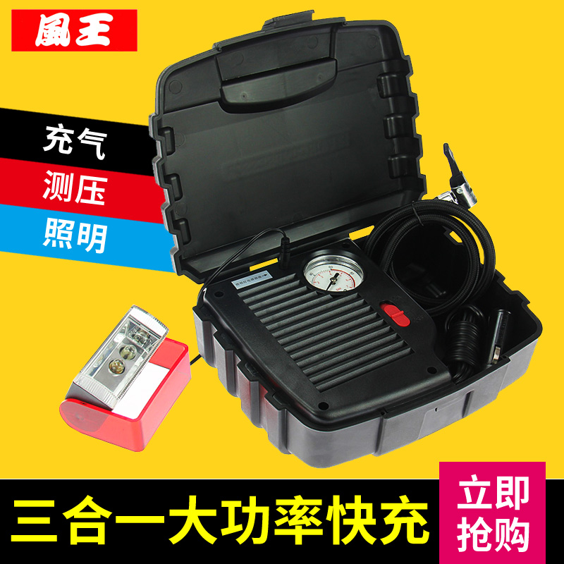 Wind king 2107 car air pump mini portable car with light tires play pump air pump electric pump filling machine
